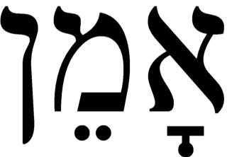 O que significa Amém